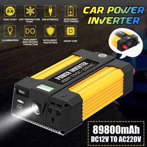 2 IN 1 Car Jump Starter Power