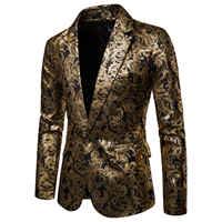 2018 Brand New Male Slim Fit DJ Club Stage One Button Blazer Man Formal Wedding Suit Men Casual Slim Fit Formal Suit Blazer