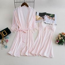 Халат MECHCITIZ Женский, комплект из 2 х предметов, ночная рубашка, банный халат, летняя Пижама, женское атласное кимоно, шелковые халаты, ночная рубашка