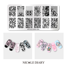 Buy nail stars stamp and get free shipping on AliExpress.com 5ae701442095