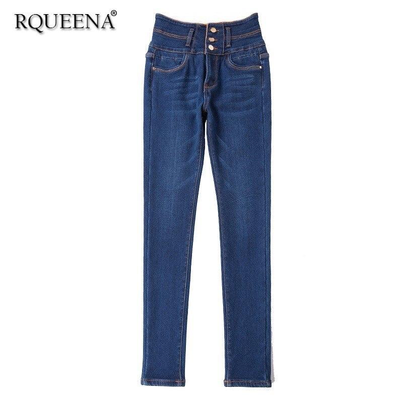 Rqueena femme Jeans noir/bleu/gris printemps femmes élastique Stretch crayon Jeans pantalon taille haute Denim pantalon grande taille JE008
