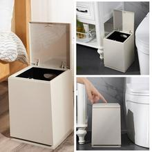 Narrow Garbage And Waste Containers Rubbish Bathroom With Lid Brush Trash Bag Cube Storage Container