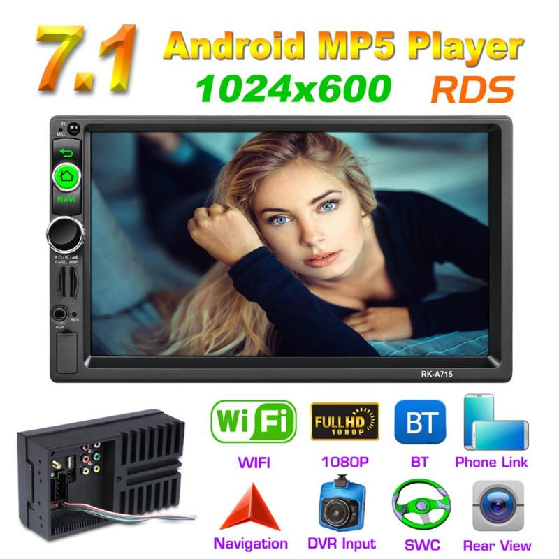 7 Inch 2Din HD Touch Screen Quad Core Android 7.1 Car Stereo MP5 Player GPS Navi RDS AM FM Radio BT WiFi USB Auto Audio Player