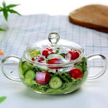 Microwave Oven High Borosilicate Heat-Resistant Glass Double Pot Soup Stew Pot Noodle Bowl Porridge For Kitchen Tableware