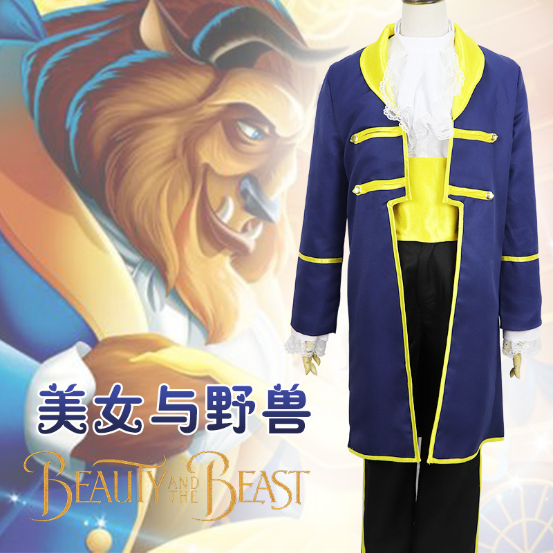 Movie Beauty and the Beast Prince Adam Halloween Cosplay Costume Suit Full Set Christmas Carnival Men Roleplay Cosplay Uniform