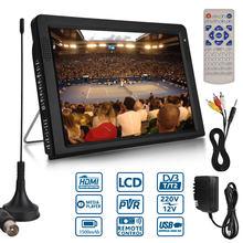 10.2 Inch 1080P PVR 12V Portable DVB-T/DVB-T2 TFT LED HD TV Television Digital Analog AC/DC(China)