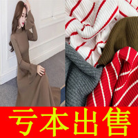 Patchwork Tecidos Fabric, Pure Cotton Knitted Dress, Bottoming Shirt, Wide Leg Trousers, Cuffs, Neckline, Cardigan, Fabric.