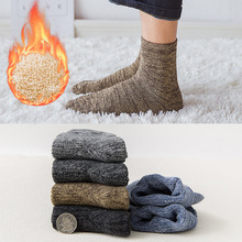Solid color casual warm plus velvet thick five pairs of men's socks