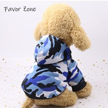 Pet Dog Clothes For Small Medium Dogs Camouflage Clothing Winter Warm Soft Hoodies Pets Coat Jacket Pug French Bulldog