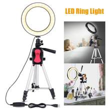 7.9 inch Studio Phone Video LED Ring Light Dimmable Fill-in Light+Tripod Light Holder Read books and Broadcast Live(China)
