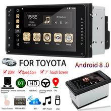 7 »для Android 8 стерео для Toyota 2DIN Blutooth WI-FI gps Nav 4 ядра Радио Видео MP5 проигрыватель автомобильный мультимедийный плеер
