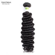 Бразильский девственные волосы пучок с глубокая волна человеческих волос ocean wave человеческих волос ткет один донор может купить 3 от 4 шт