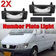 2 шт. автомобильный номерной знак лампа светильник номерной знак светильник для Mercedes Sprinter для VW LT 1995-2006 для VW LT 1996-2006 9018200156