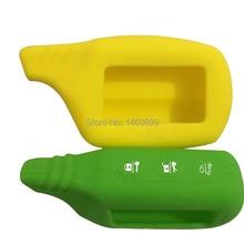 Желтый B9 силиконовый чехол-брелок для ключей, 2 способа, Автомобильная сигнализация, пульт дистанционного управления, брелок Starline B9 B6 A61 A91 B91/B61 V7