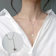 Tiny Dainty Necklace