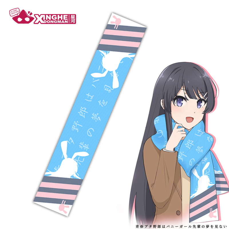 Milky Way Anime Rascal Does Not Dream of Bunny Girl Senpai scarf  Mai Sakurajima Unisex Velvet Cute Scarf 190cm