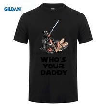GILDAN Funny T Shirt Men Vader Bjj Brazilian Jiu Jitsu Top Fun T-Shirt Judo Short Sleeve Tee Clothes