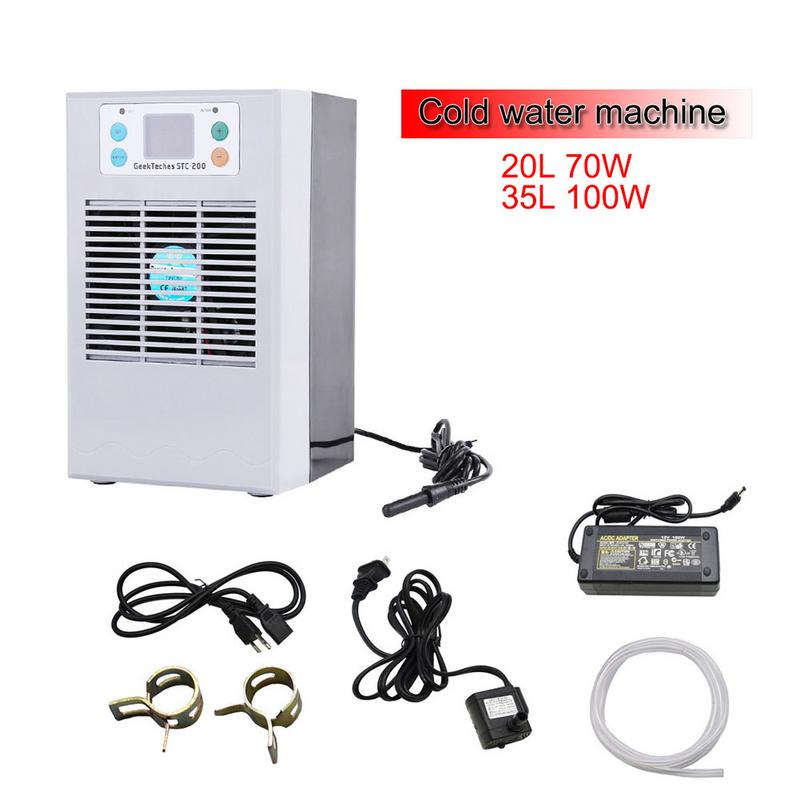 70W/100W Fish Tank Shrimp Pool Water Cooler Chiller 20/35L Aquarium Water Chiller Cooling Machine And Pump70W/100W Fish Tank Shrimp Pool Water Cooler Chiller 20/35L Aquarium Water Chiller Cooling Machine And Pump