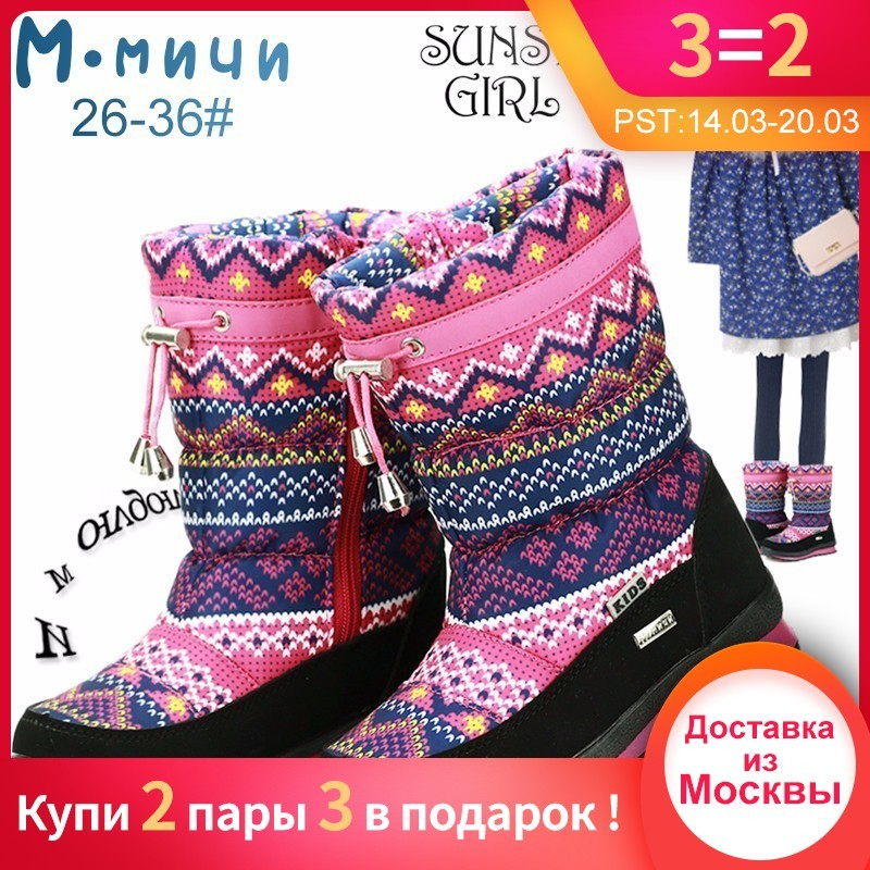 MMNUN 2018 Ziemas zābaki meitenēm Pretslīdes ziemas bērnu apavi - Bērnu apavi