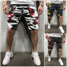 Мужские хлопковые шорты спортивные армейские карго шорты. модные повседневные шорты, брюки