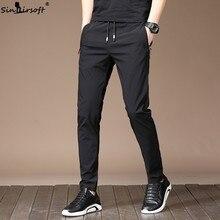 Men's Summer Casual Sport Pants Men Elastic Nine Pants Small Feet Joggers Pants Drawstring Beam Pants Versatile Trousers Homme