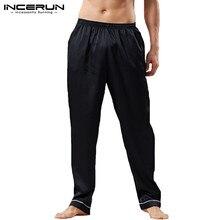 Comfortable Mens Silk Satin Pants Lounge Sleep