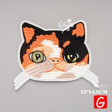 GUGUTREE embroidery big cats patches animal badges applique for clothing DX-109