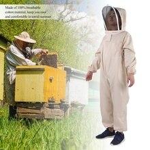 Профессиональный Пчеловодство одежда сад Пчеловодство защитный всего тела куртка Смок костюм с крышкой принадлежности для пчеловодства