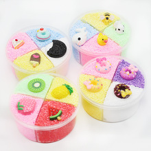 Four Color No Mixed Rice Crystal Mud Slime kids Toys for children dolls Unicorn Snow Plasticine Promotion On Sale