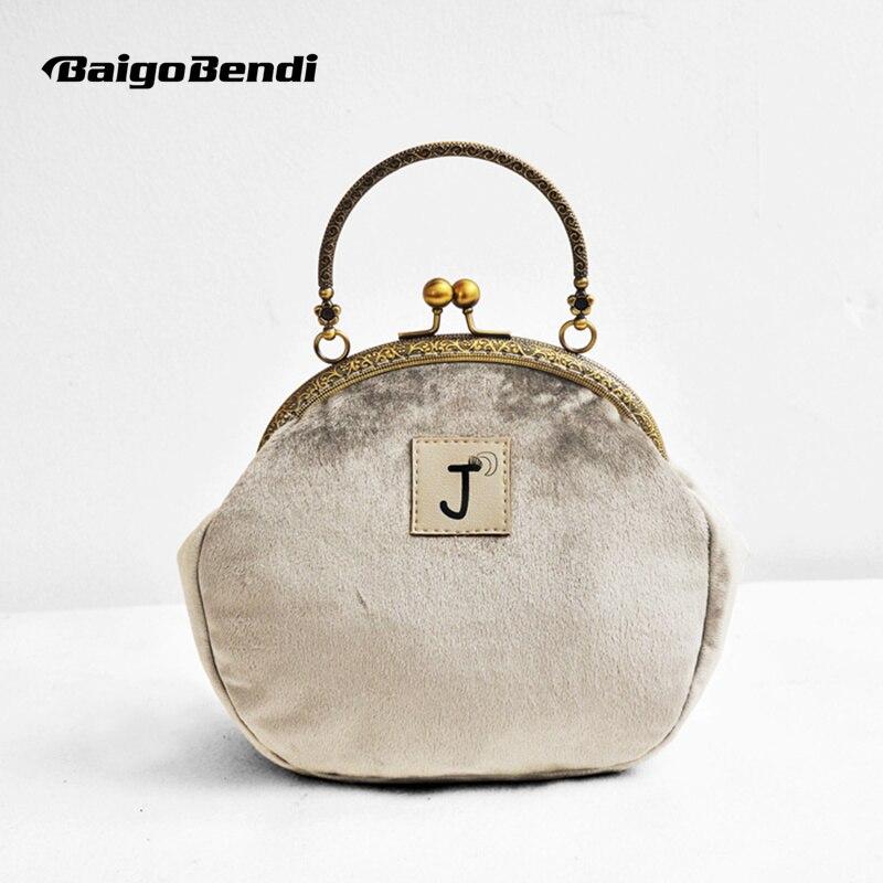 Retro Velvet Frame Chain Bag Laides Small Messenger Shoulder Heart Shape Handbag Gifts