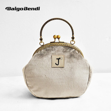 Retro Velvet Frame Chain Bag Laides Small Messenger Shoulder Heart Shape Handbag Gifts