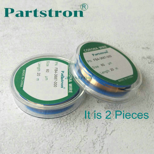 2Pieces Partstron FB4-3687-000  CORONA Wire, 0.06MM (20M) for Canon 5055 5065 5075 5050 5570 6570 5070 5000 6000 5020 6020
