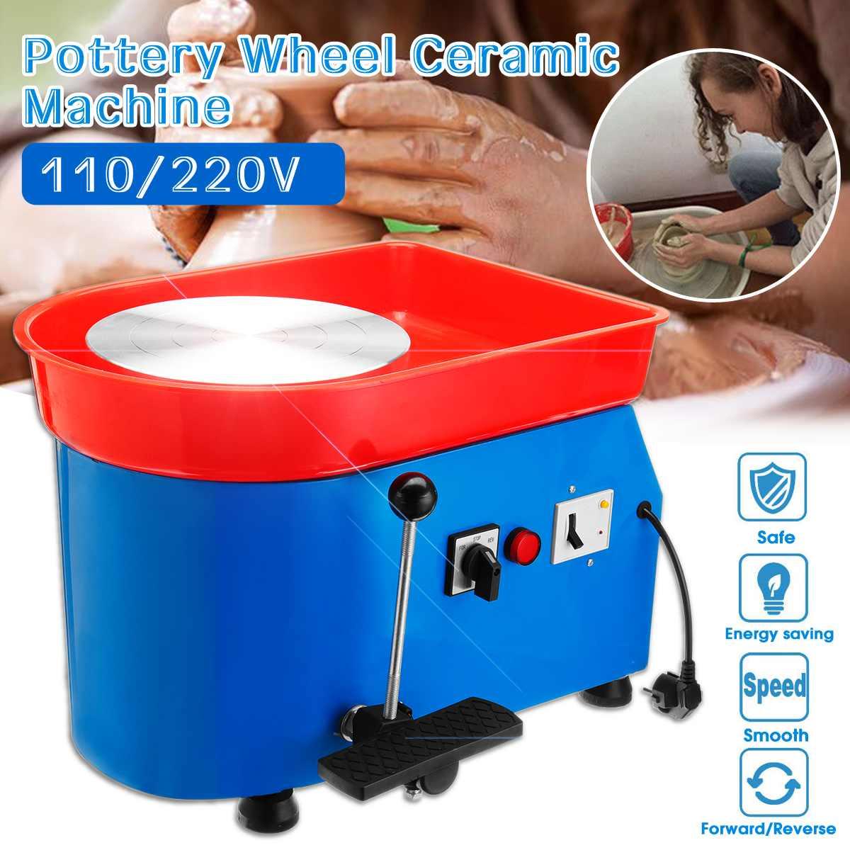 350 W 110/220 V US Plug électrique poterie roue en céramique Machine poterie formant la Machine argile pour travaux pratiques outil céramique travail céramique argile