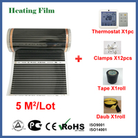 TF infrared floor heating film 5 square meters, 220V electric floor heating film with thermostat and temperature sesor