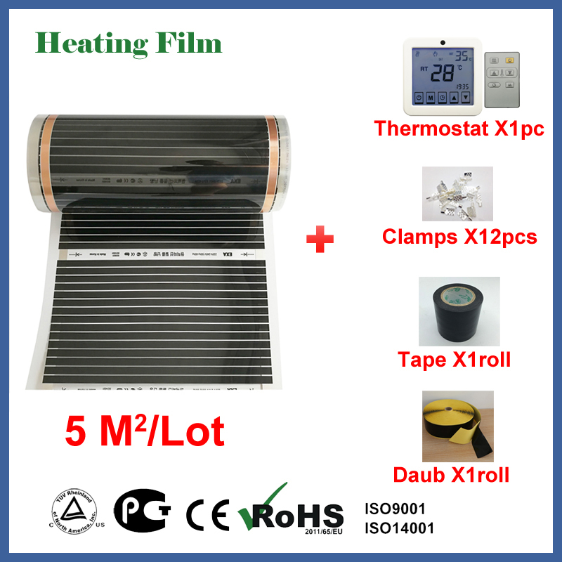 TF infrared floor heating film 5 square meters, 220V electric floor heating film with thermostat and temperature sesorTF infrared floor heating film 5 square meters, 220V electric floor heating film with thermostat and temperature sesor