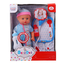 12Inches Reborn Lifelike Baby Dolls  Smart Sounds Drinking Water Figure Toy Girls Birthday Gift For Kids