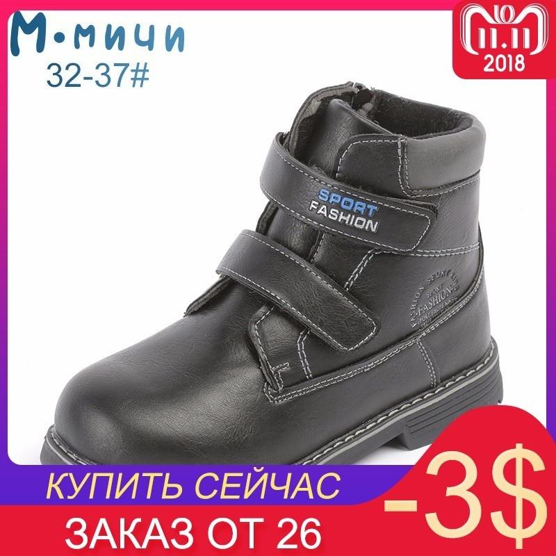 все цены на MMnun Boots For Boys Winter Boots Boys Winter Shoes Fashion Boy Shoes Winter Back To School Children Boots Size 32-37 ML9879 онлайн