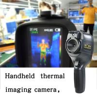Портативная тепловизирующая камера портативная инфракрасная камера HT 18 высокопиксельная тепловизор