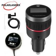 С 5 В 2.4A A USB часть тюнер приемник автомобильный DAB радио прикуриватель fm-передатчик с конвертером Plug-and-Play ручка