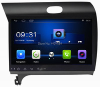 Ouchuangbo car autoradio china gps stereo android 8.1 for Kia K3 2013 support 4 core USB BT 1080P video swc wifi