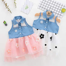Summer casual girl Jean net stitching dress fashionable of 0-3 years old