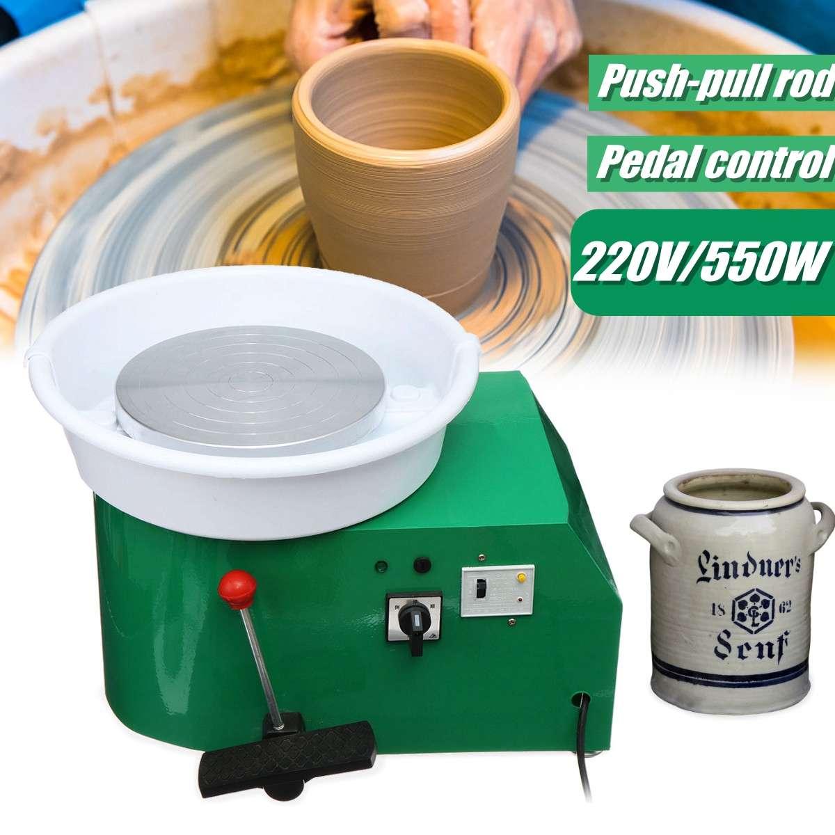 Poterie roue Machine 25 cm AC 220 V 550 W Flexible manuel pédale en céramique travail céramique argile Art avec Mobile lisse à faible bruit