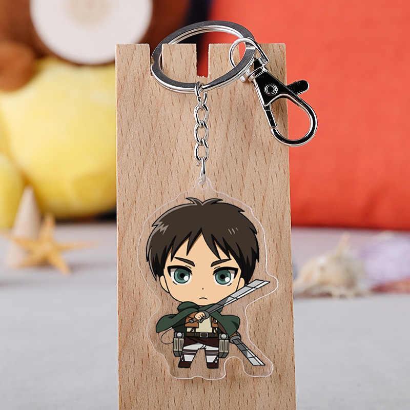 타이탄 키 체인에 대한 애니메이션 공격 일본 만화 신기에의 쿄진 거대한 자동차 열쇠 고리 체인 열쇠 고리 보석 졸업 선물