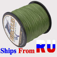 Envío desde Rusia Hercules 8 hebras trenzadas sedal de pesca de carpa Alambre de pescado 100 300M 10 20 30 lb ultraligero resistente PE líneas verde ejército