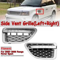 2 sztuk samochodów boczny wylot nawiewu kratka Grill Tuning powietrza boczny wylot nawiewu kratka siatka wylot montaż dla Land Rover dla Range Rover Sport 2005-2009