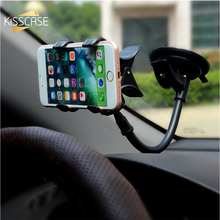 цена на KISSCASE Universal Car Phone Holder 360 Rotation Suction Cup Navigation GPS Car Stand For Mobile Phone Holder Car Holder Support