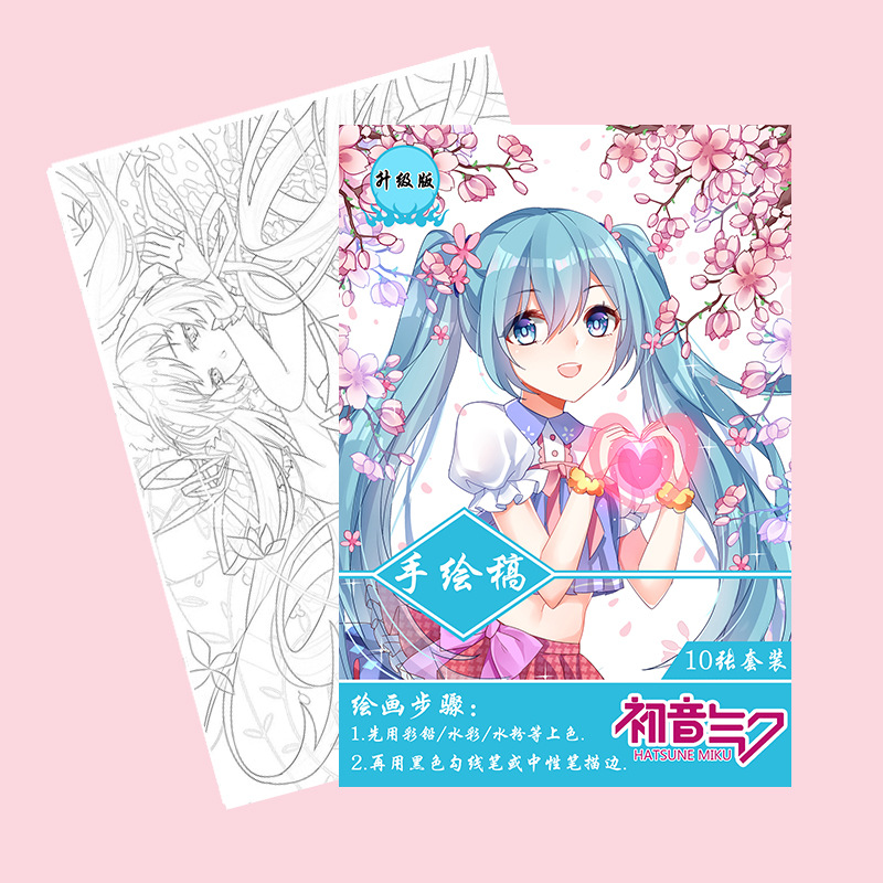 10 Pages/book Anime Hatsune Miku Coloring Book For Children Painting Drawing Antistress Books A4