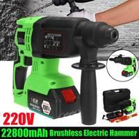 22800 mAh 198VF Elektrische Hammer Bürstenlosen Cordless Lithium Ionen Hammer Bohrer mit 2 Batterie Power Tools-in Elektrische Hämmer aus Werkzeug bei