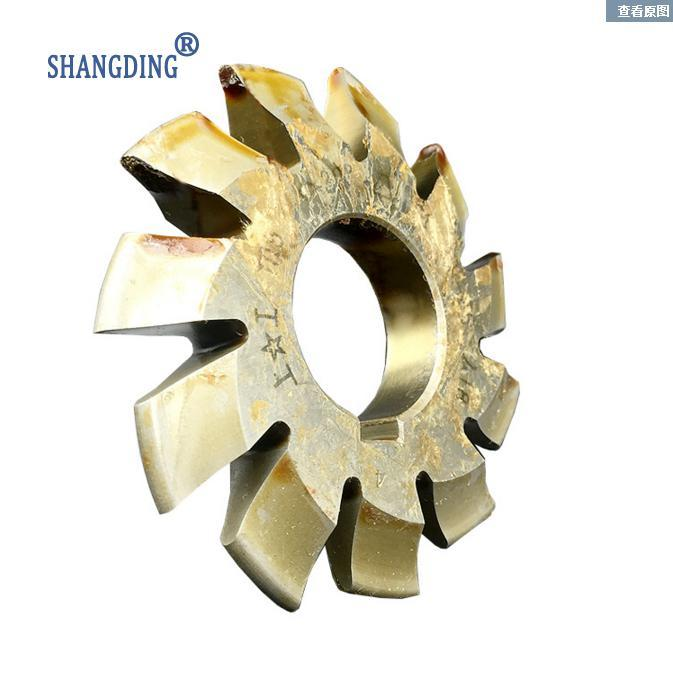 M2 Module HSS gear milling cutter Pressure Angle of 20 degrees 1#-8# 8pcs/lot TOOLM2 Module HSS gear milling cutter Pressure Angle of 20 degrees 1#-8# 8pcs/lot TOOL