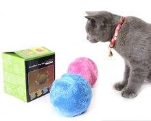 Волшебная плойка мяч для собак нетоксичный безопасный автоматический ролик мяч жевательные плюшевые пол чистые игрушки электрические интерактивные игрушки мяч